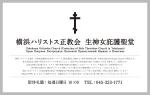 教会看板ラフ (1)