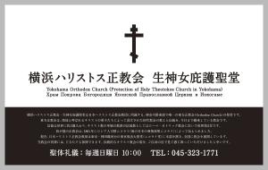 教会看板ラフ (3)