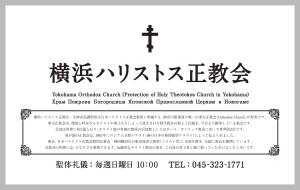 教会看板ラフ (4)