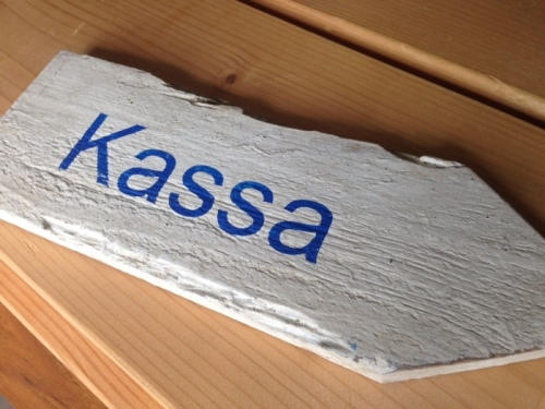 木材看板 サンプル製作  (2)