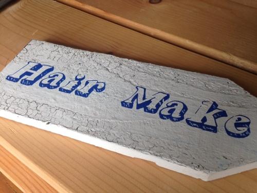 木材看板 サンプル製作  (3)