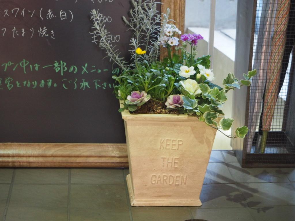 お花をディスプレイ