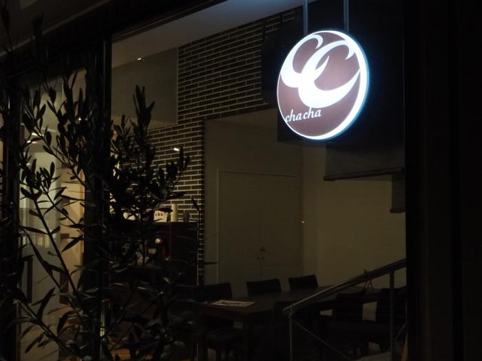 まん丸の電飾サイン カフェ
