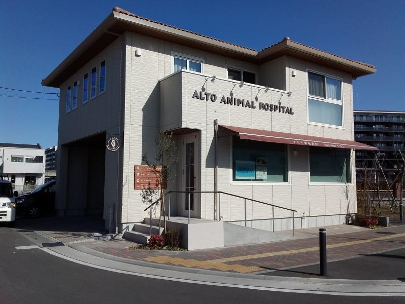 s_動物病院(クリニック)の看板(1)[1]