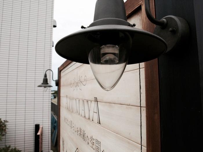 木製看板 サイン 照明