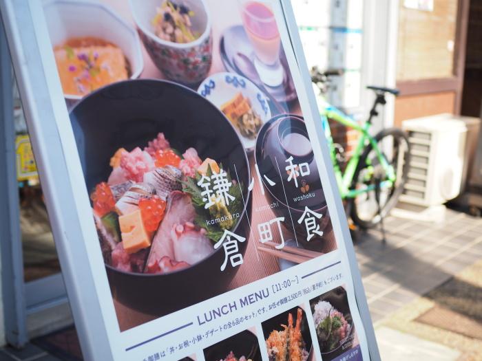 看板デザイン事例 飲食店 売上アップ