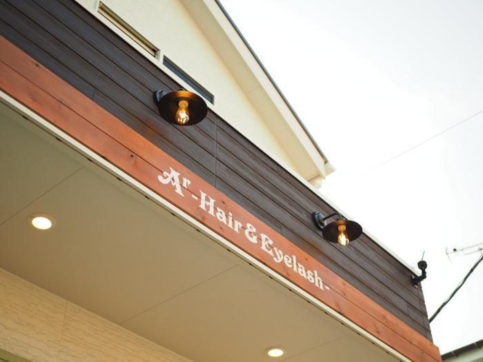 可愛い 木製の看板&アンティーク照明