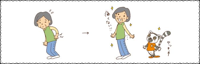 イラスト マーケティング (4)