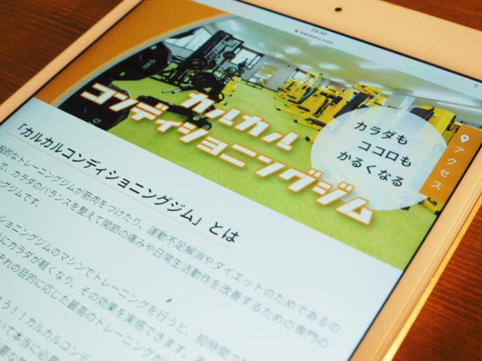 ホームページ 文章 横浜