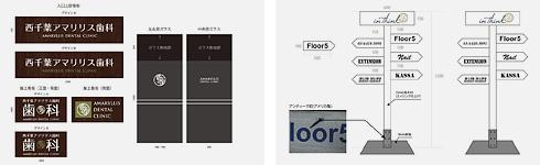 看板デザイン参考写真4