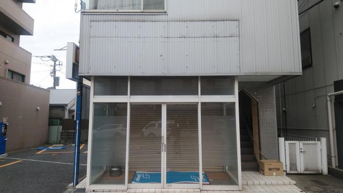 カッコいい 店舗 外観(看板)デザイン (8)