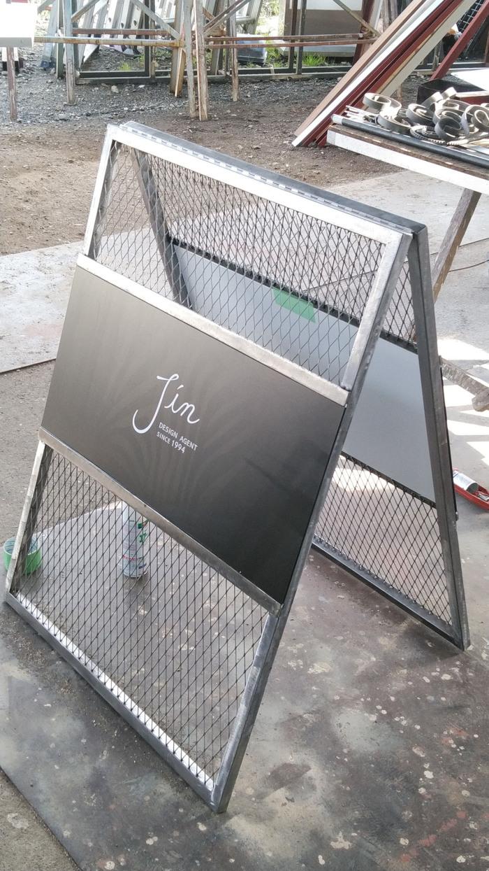 鉄のA型看板 かっこいい