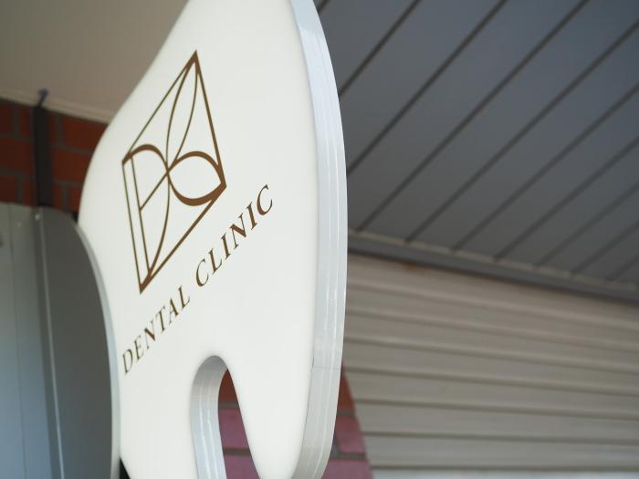 歯医者さん 歯型の薄型 電飾看板
