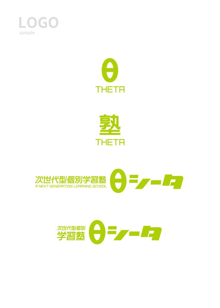 学習塾 ロゴデザイン2