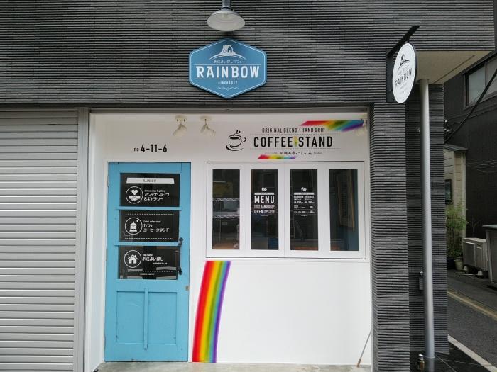 かわいいカフェの看板 外観 デザイン  (1)