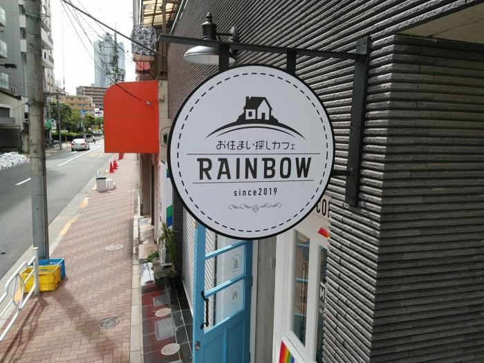 かわいいカフェの看板 外観 デザイン  (3)