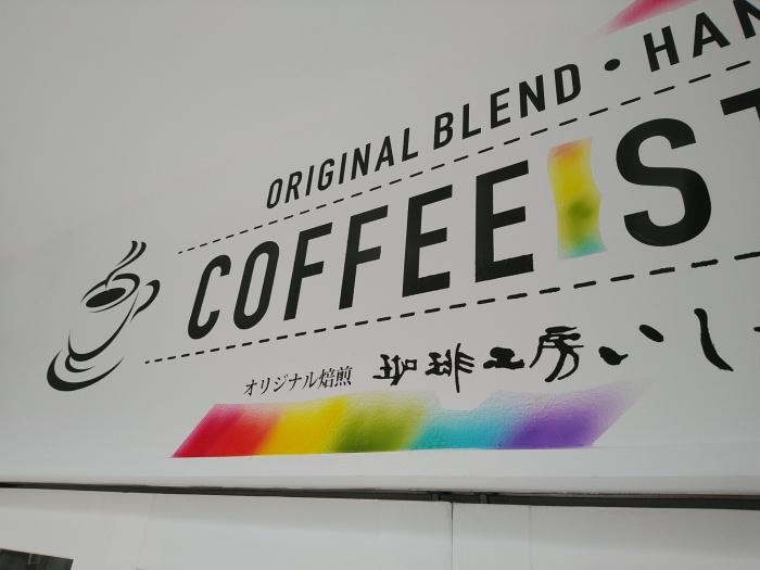 かわいいカフェの看板 外観 デザイン  (4)