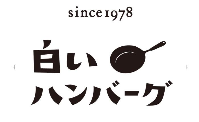 ハンバーグロゴ