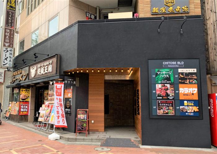 テナントビルの外装デザイン リニューアル 東京