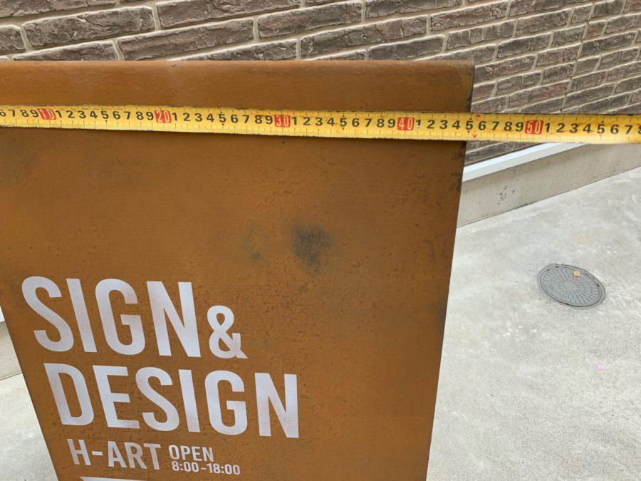 おしゃれな鉄さびA型スタンド看板 サイズ感