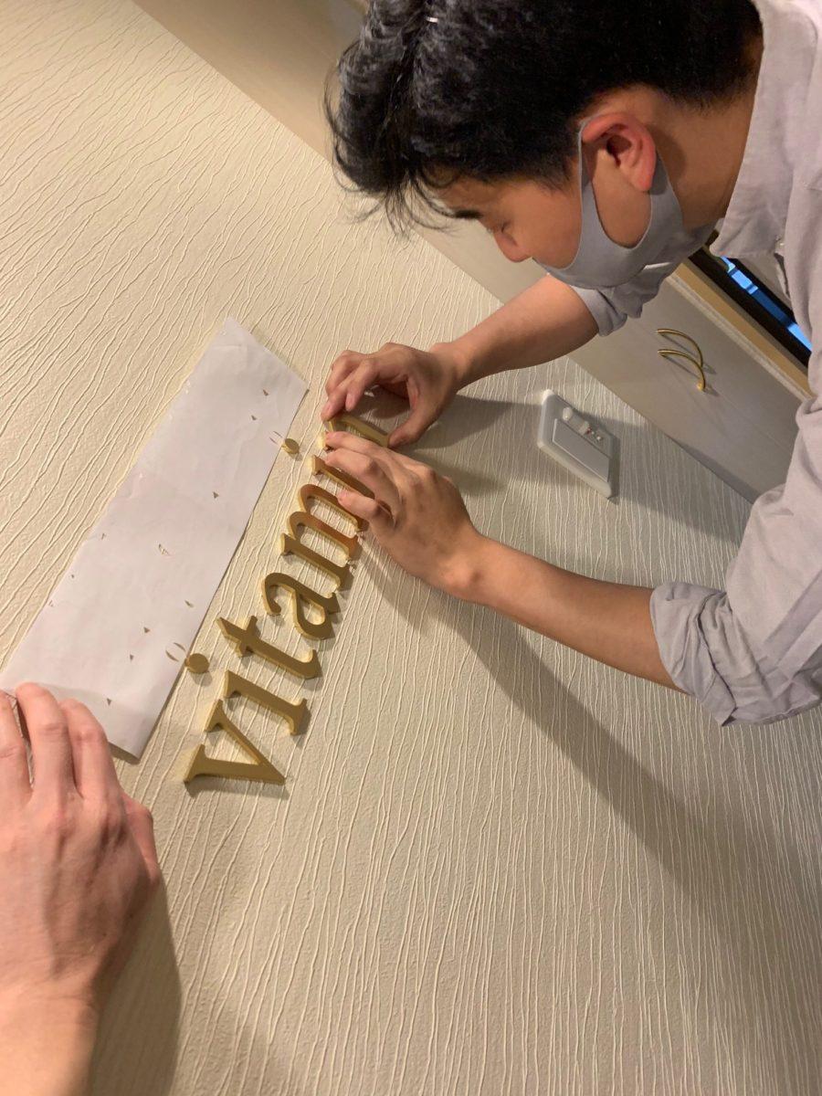 リラクゼーションサロン おうちサロン 内装デザイン (9)