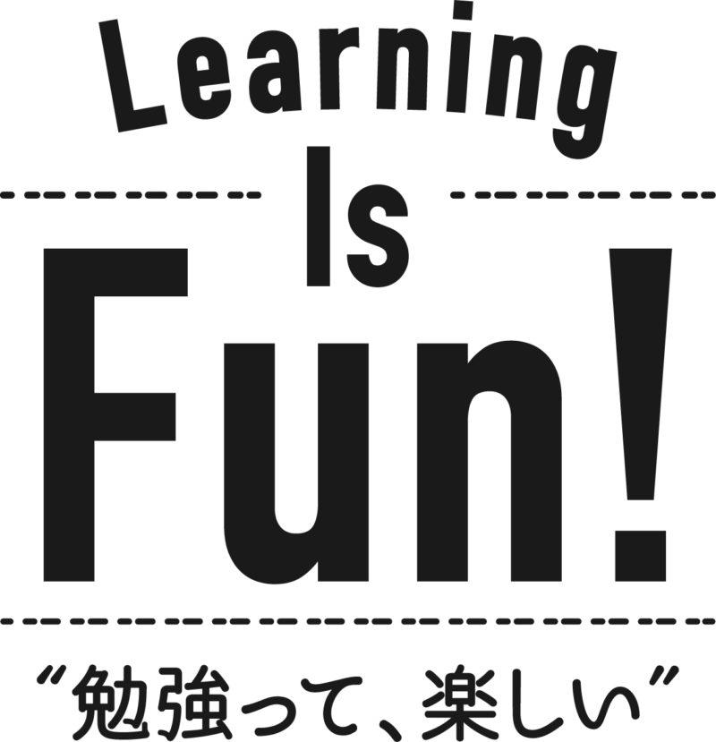 学習塾ブランディング 外観デザイン (4)